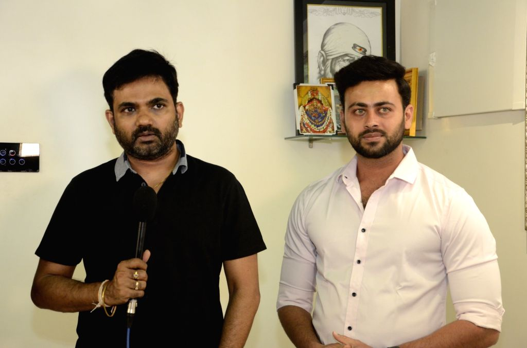 Director Maruti launched Nede Vidudala Movie Trailer