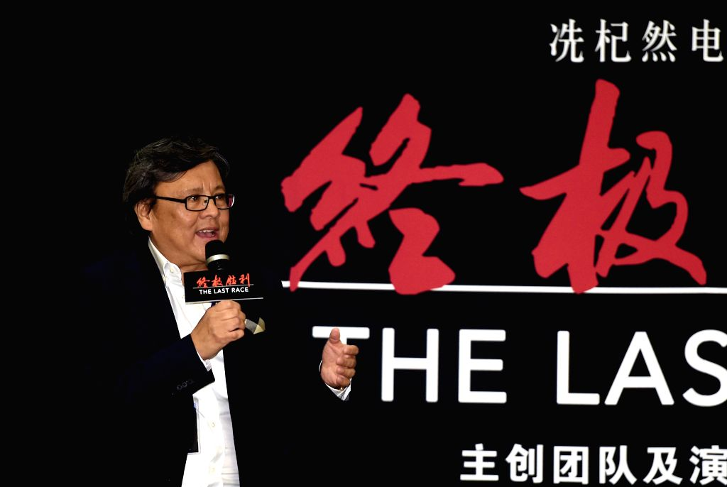 "Director of ""The Last Race"" Stephen Shin attends the press conference of the movie in Tianjin, north China, June 24, 2015. The movie, which is expected to ..."