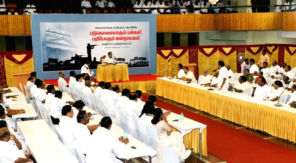 DMK's mock assembly session underway, in Chennai on May 30, 2018.