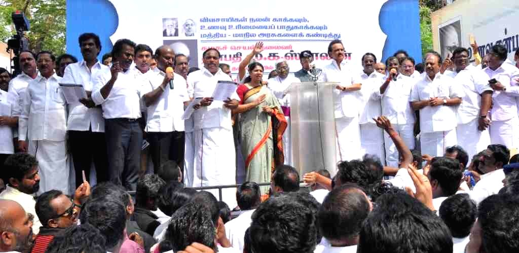 DMK workers led by party's Working President M.K.Stalin stage a demonstration against Union government's order banning sale of cattle to slaughter houses in Chennai, on May 31, 2017.