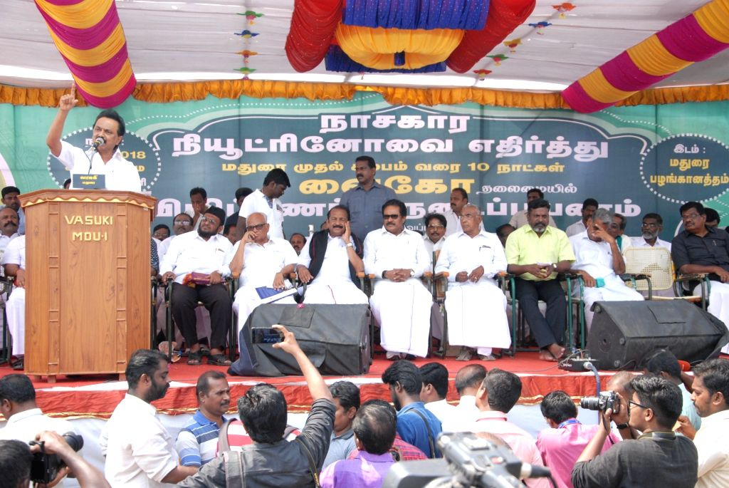 DMK working president M K Stalin addresses during a meeting organised to express his opposition to the setting-up of Neutrino observatory in Tamil Nadu's Theni; in Thoothukudi on March ...