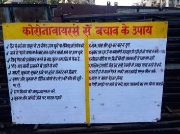 DMRC spreads awareness on COVID through pictorial messages .