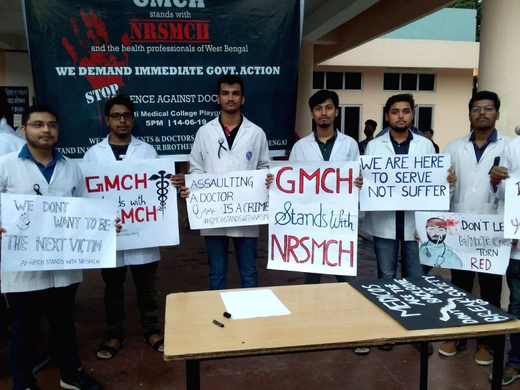 Doctors of Gauhati Medical College and Hospital (GMCH) stage a demonstration against the assault on doctors at NRS Medical College and Hospital in Kolkata and press for immediate action in ...