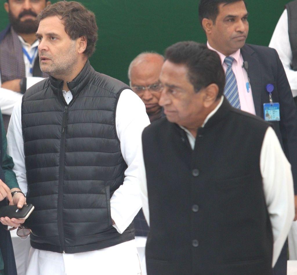 Don't appreciate Kamal Nath's 'unfortunate' remark: Rahul. - Kamal Nath