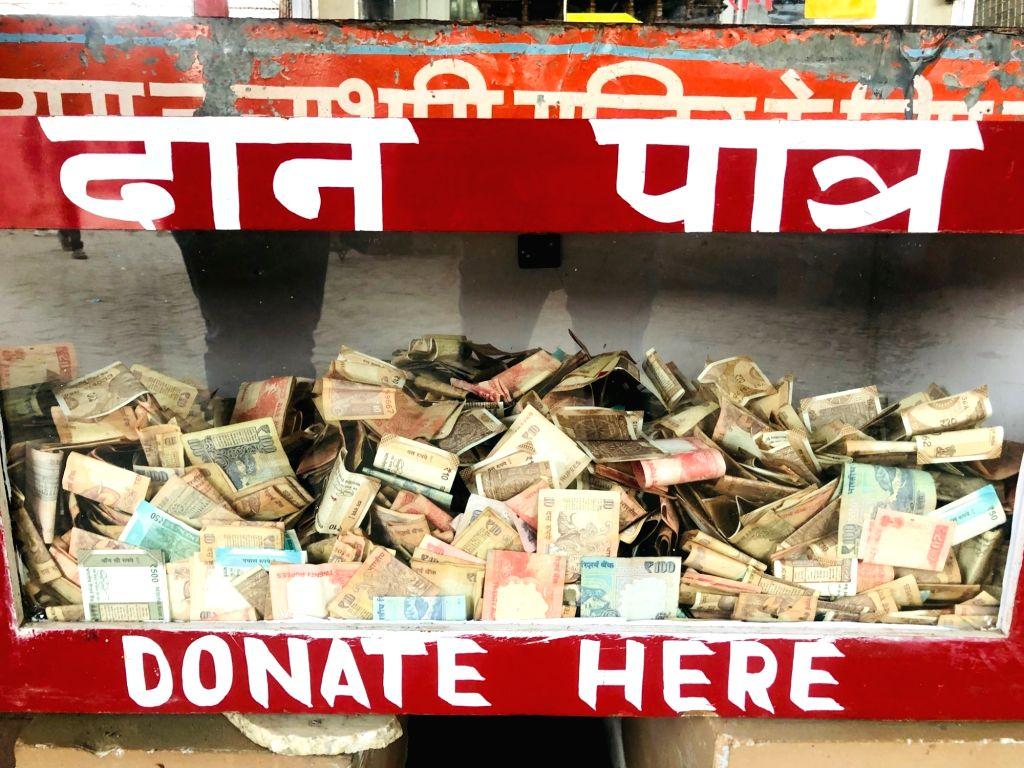 Donation box at Karyashala.
