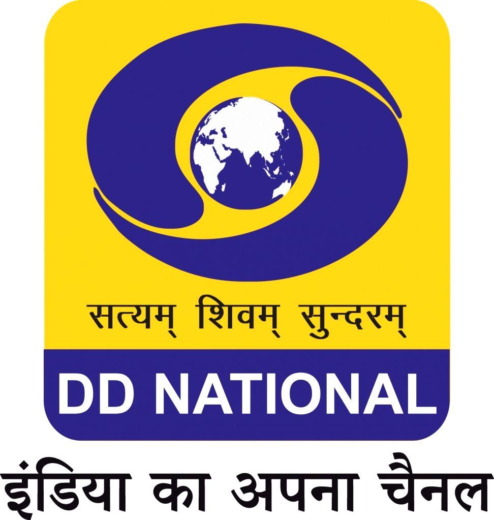 Doordarshan logo.