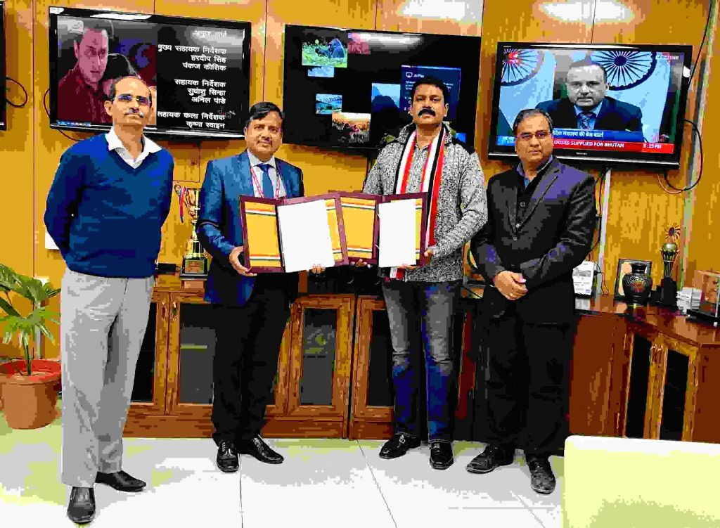 Doordarshan steps in to expand India's outreach to the Caribbean.