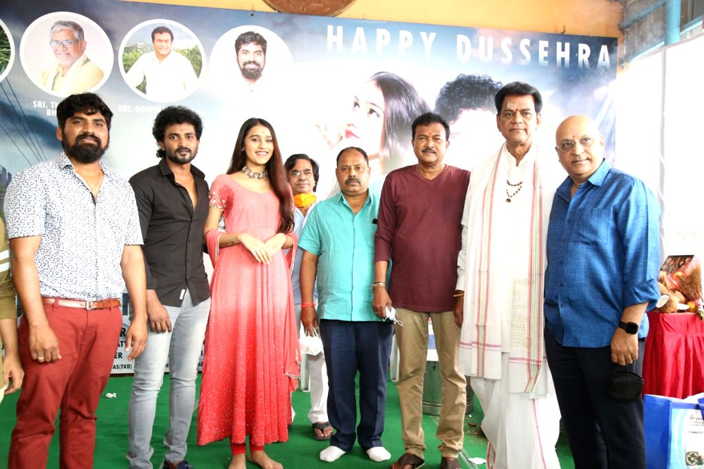 DSR Film Production & Entertainments Movie Opening.