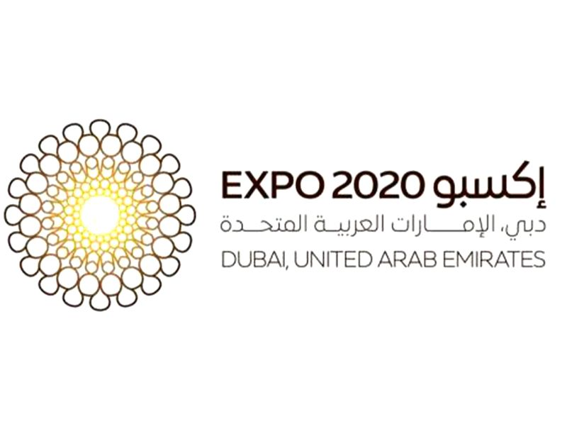 DUBAI, March 28, 2016 (Xinhua) -- Photo taken on March 27, 2016 shows the new logo of the Dubai Expo 2020. Inspired by an ancient ring discovered at the archaeological site of Saruq al-Hadid, the new logo of the Dubai Expo 2020 was unveiled Sunday du