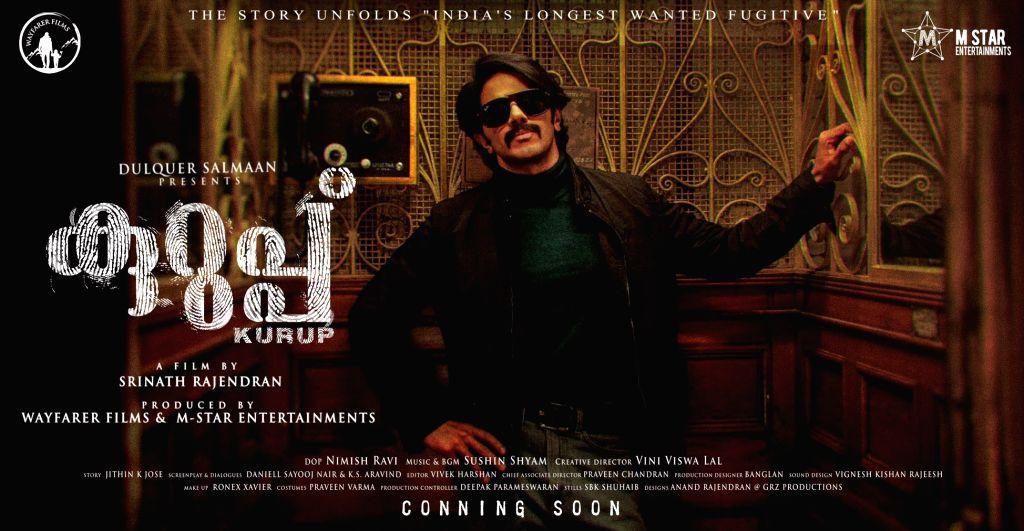 Dulquer Salmaan's surprise for Eid: 'Kurup' poster.