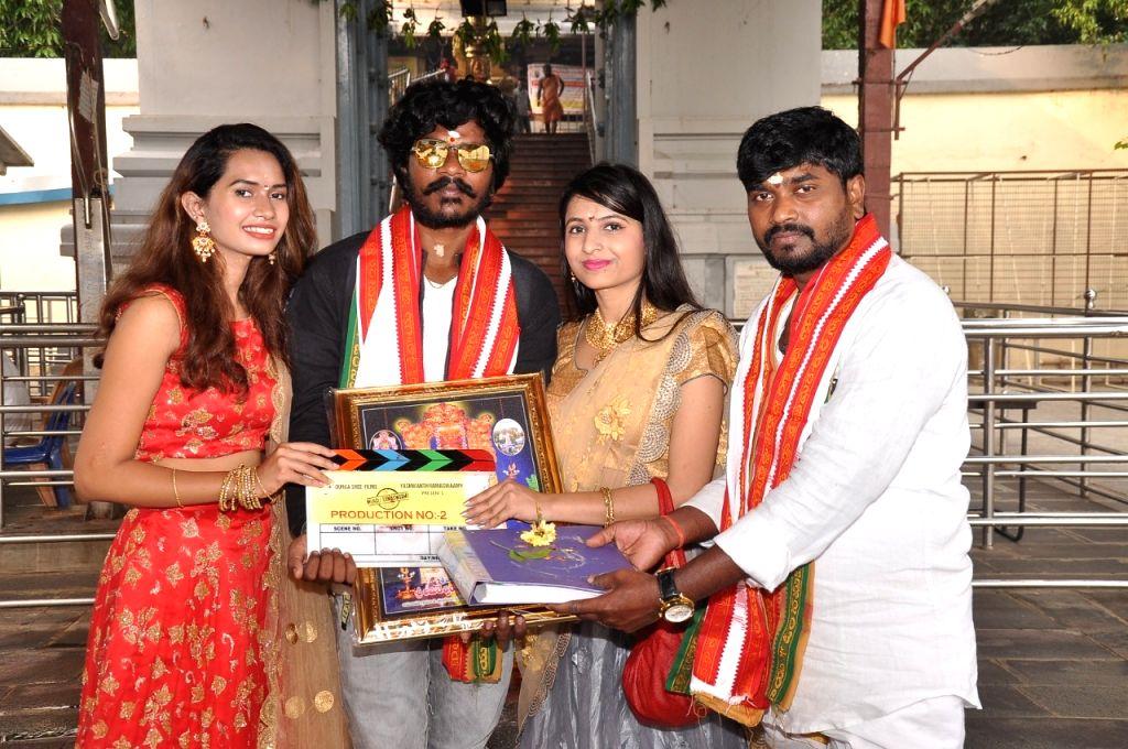 Durga Sree Fim Production No2 Opening Pooja held at Amaravati. Murali Rama Swamay directing the film, Yashwanth Ramaswamy presenting the movie.  Bunny, Reetu Kanwath, Roshini, Pattila Srinu, Pradeep ...