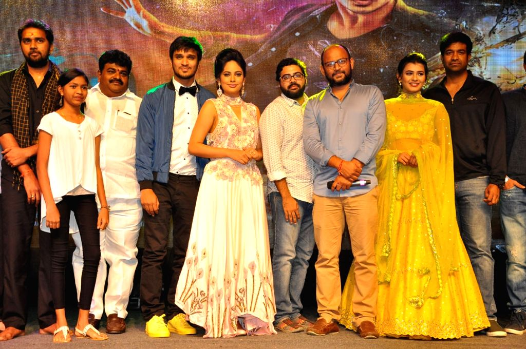 Ekkadiki Pothavu Chinnavada Audio success.