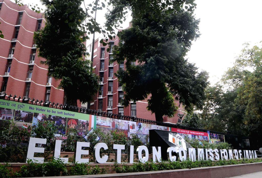 Election Commission of India. Nov 1, 2019. (File Photo: Amlan Paliwal/IANS)