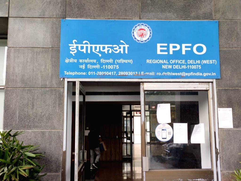EPFO Complex.