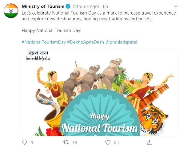 """Every year, National Tourism Day is celebrated on  January 25. Taking to Twitter, the Ministry of Tourism wrote, """"Let's celebrate National Tourism Day as a mark to increase travel experience and ..."""
