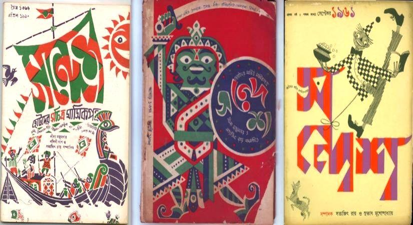 Exhibition on Satyajit Ray as a children's magazine illustrator.(photo:IANSLIFE)