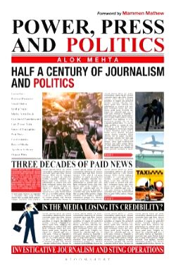 Exploring the Indian media's intrinsic interplay with politics, governance, corporates .