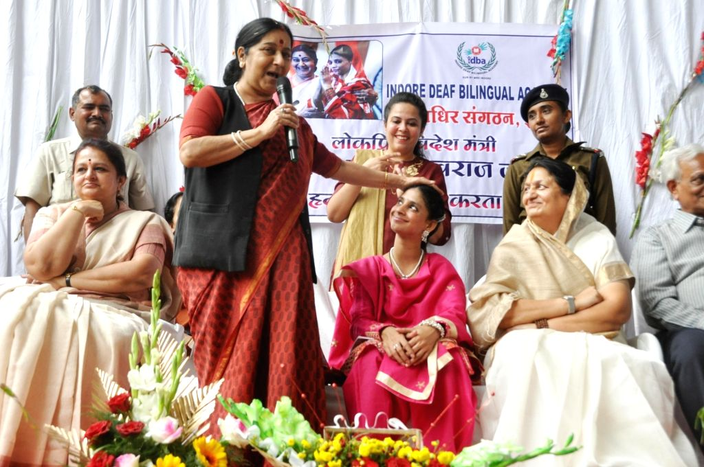 External Affairs Minister Sushma Swaraj with Geeta, the deaf and dumb young woman from Pakistan in Indore, on Nov 23, 2015.