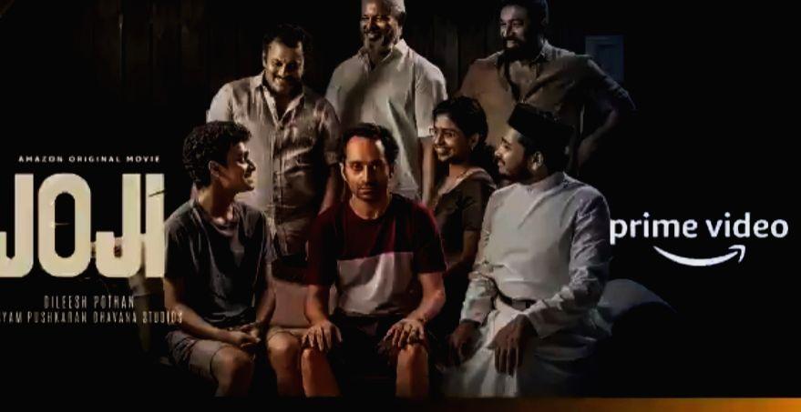 Fahadh Faasil's new Malayalam film 'Joji' to drop digitally on April 7.