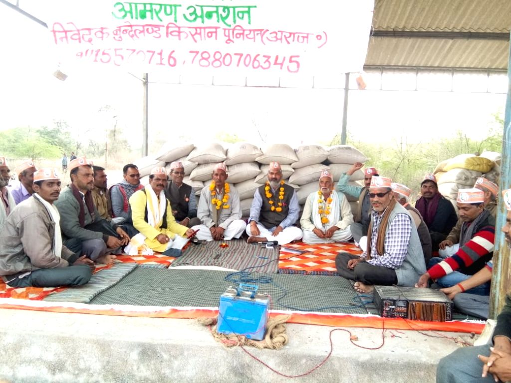Failure of farmers to start fasting due to non-purchase of paddy in Kartal
