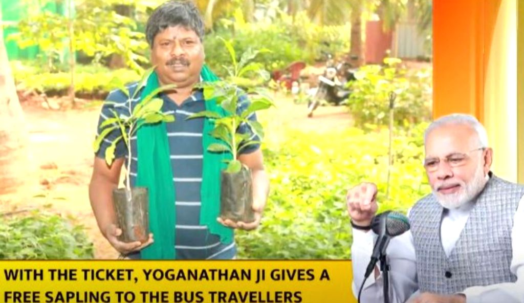 Famous as 'tree man'; Tamil Nadu bus conductor wins PM's praise.