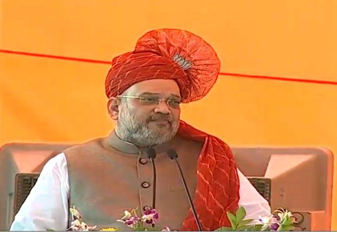 Faridabad: Amit Shah addresses public meeting in Haryana - Amit Shah