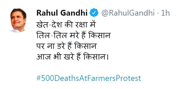 Farmers are true to their stance despite several deaths: Rahul.(photo: Rahul Gandhi Twitter) - Rahul Gandhi Twitter