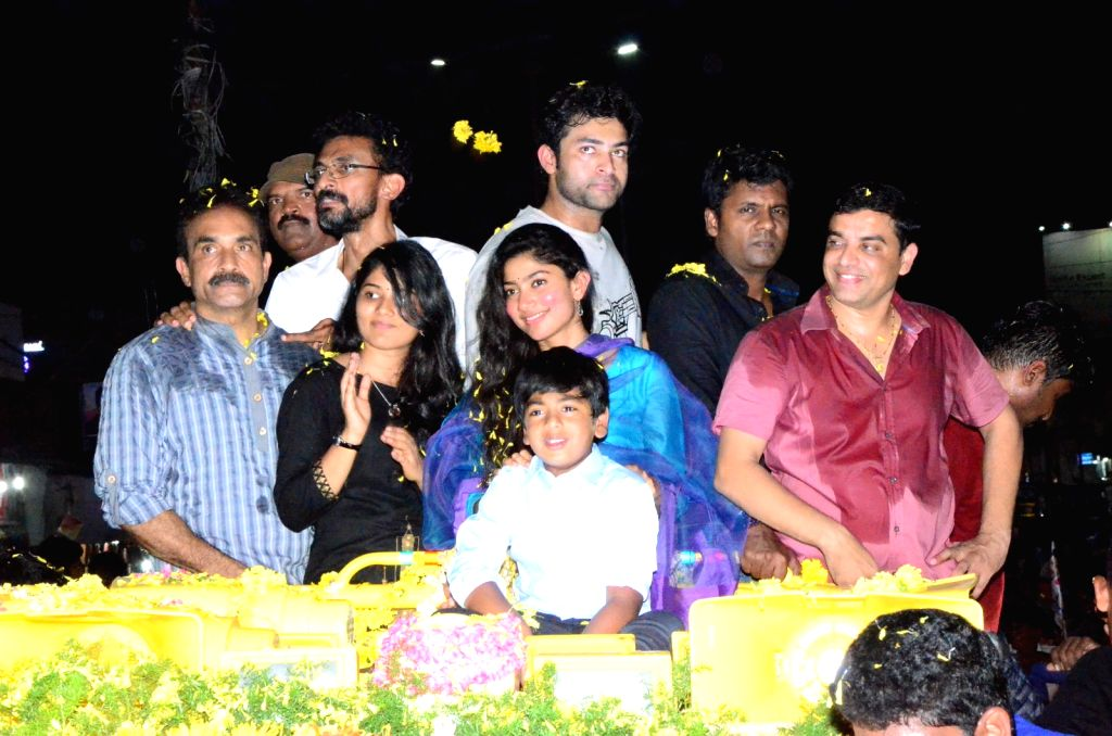 "Fidaa"" team during a programme nellore city in Hyderabad."