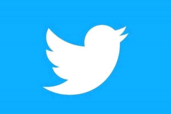 File Photo: Twitter Logo