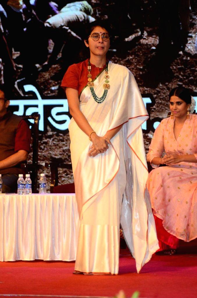 Filmmaker Kiran Rao during The Satyamev Jayate Water Cup Awards 2016, in Mumbai, on Aug 15, 2016. - Kiran Rao