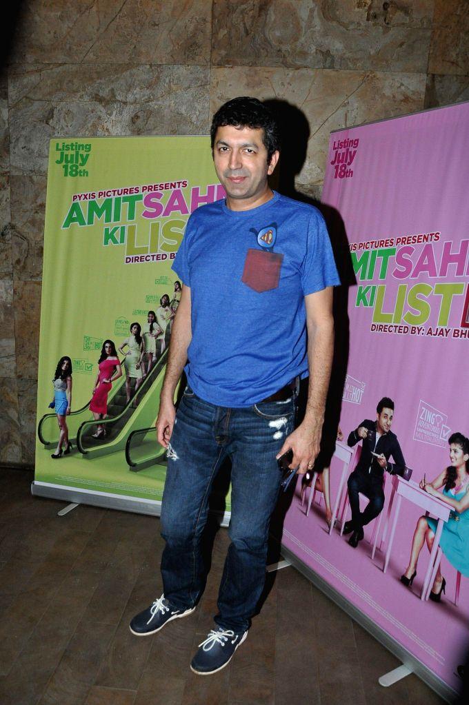 Filmmaker Kunal Kholi during the screening of film Amit Sahni Ki List at Lightbox in Mumbai on July 14, 2014. - Kunal Kholi