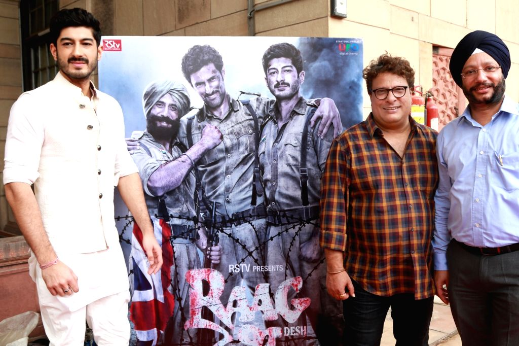 "Filmmaker Tigmanshu Dhulia and actor Mohit Marwah during the trailer launch of their upcoming film ""Raag Desh"" at Parliament House in New Delhi on June 29, 2017. - Tigmanshu Dhulia"