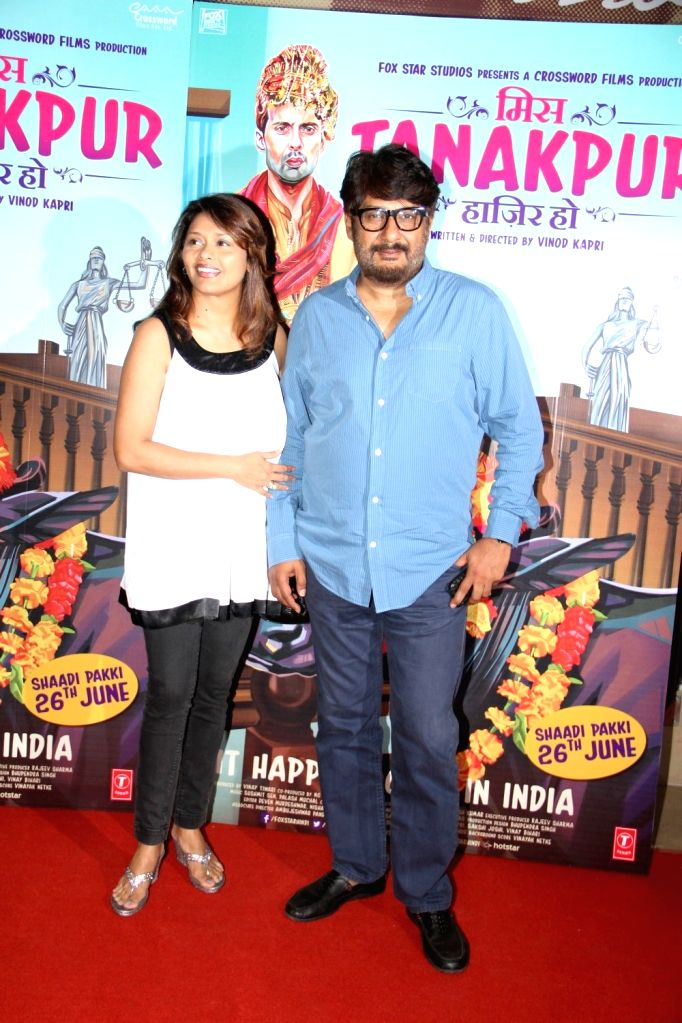Filmmaker Vivek Agnihotri with his wife and actor Pallavi Joshi during the special screening of film Miss Tanakpur Haazir Ho in Mumbai on June 25, 2015. - Vivek Agnihotri and Pallavi Joshi