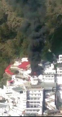 fire incident at Mata Vaishno Devi shrine complex.