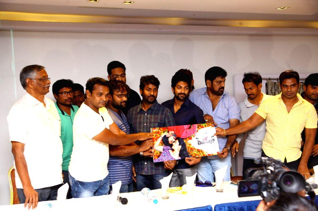 First look of Telugu film `Love Cheyyala Vadda`