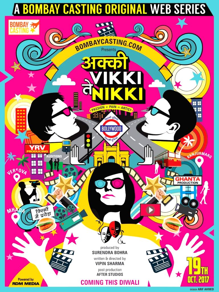 First look of Web Series 'Akki Vikki Te Nikki'.