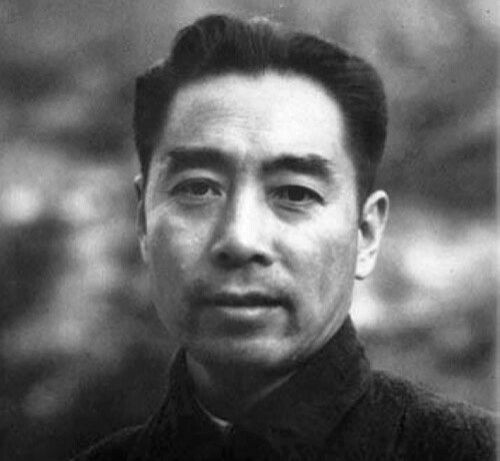 First Premier of the People's Republic of China, Zhou Enlai.