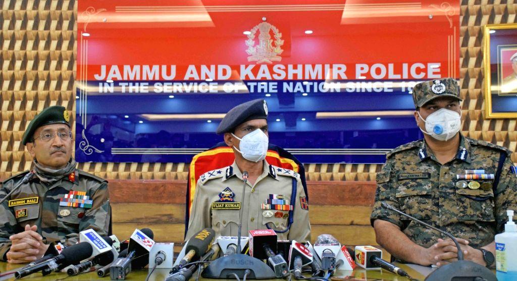 Five militants still active in J&K's Srinagar city: IGP