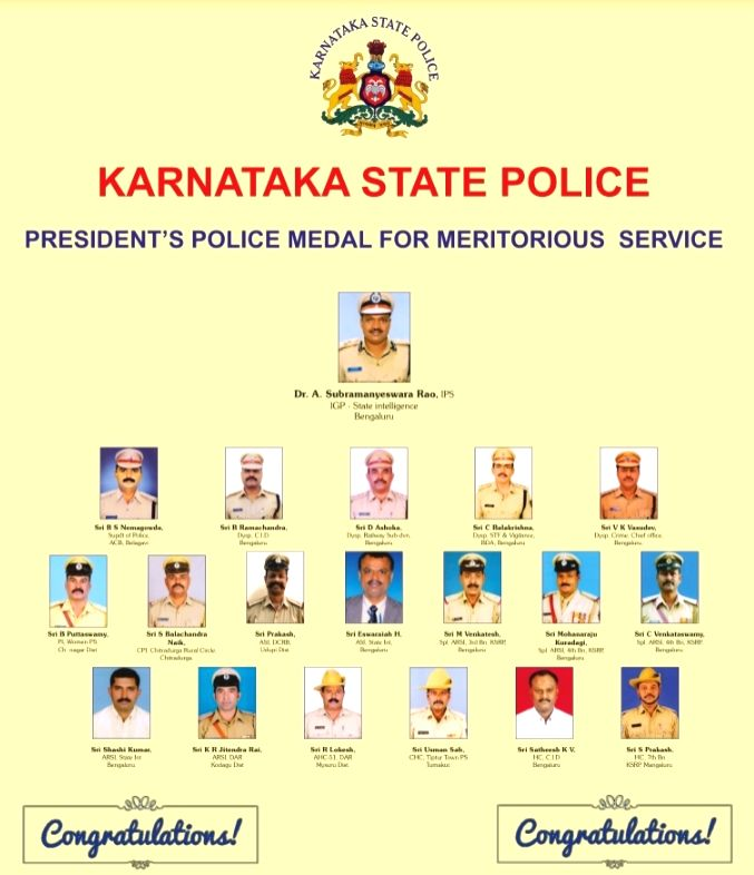 FM B'LORE ON: President???s medals for 19 Karnataka police personnel