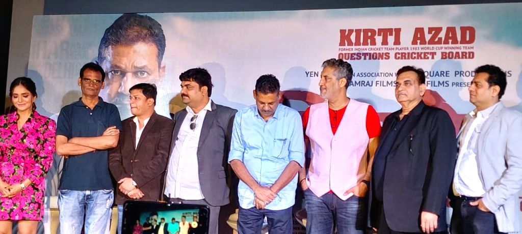 Former India cricketers Kirti Azad and Atul Wassan during the trailer launch of film 'Kirket' in Patna on Sep 8, 2019.