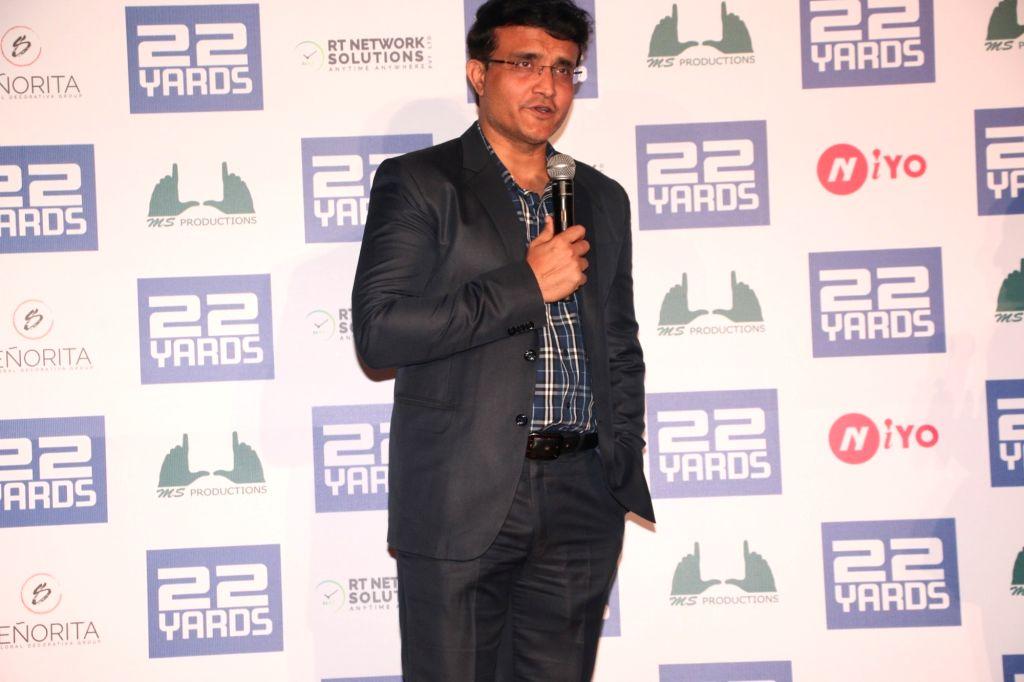 Former Indian cricketer Sourav Ganguly. (Photo: IANS) - Sourav Ganguly