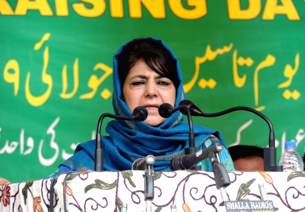 Former J&K chief minister and PDP chief Mehbooba Mufti addresses during a programme organised to celebrate the Peoples Democratic Party's 20th raising day, in Srinagar on July 28, 2019. - Mehbooba Mufti