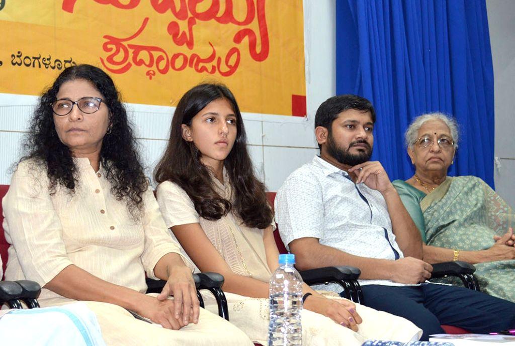 Former Jawaharlal Nehru University Students' Union President and CPI leader Kanhaiya Kumar with Kavitha Lankesh, Isha Lankesh and Indira Lankesh - sister, daughter and mother of late ... - Kanhaiya Kumar