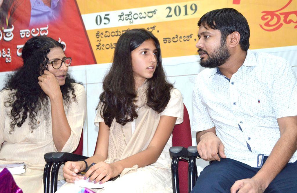 Former Jawaharlal Nehru University Students' Union President and CPI leader Kanhaiya Kumar interacts with Kavitha Lankesh and Isha Lankesh, sister and daughter of late activist-journalist ... - Kanhaiya Kumar