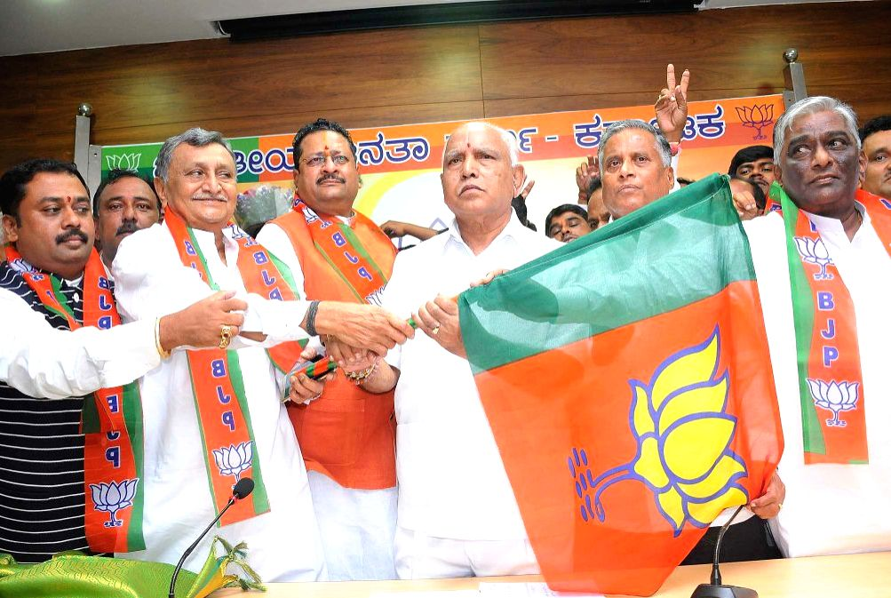 Former JD (S) leaders Mallikarjuna Kuba and Nagappa Saaloni, former union ministers Basanagouda Patil Yatnal and Basavaraj Patil Anvari join BJP in the presence of Karnataka party ... - Basanagouda Patil Yatnal and Basavaraj Patil Anvari