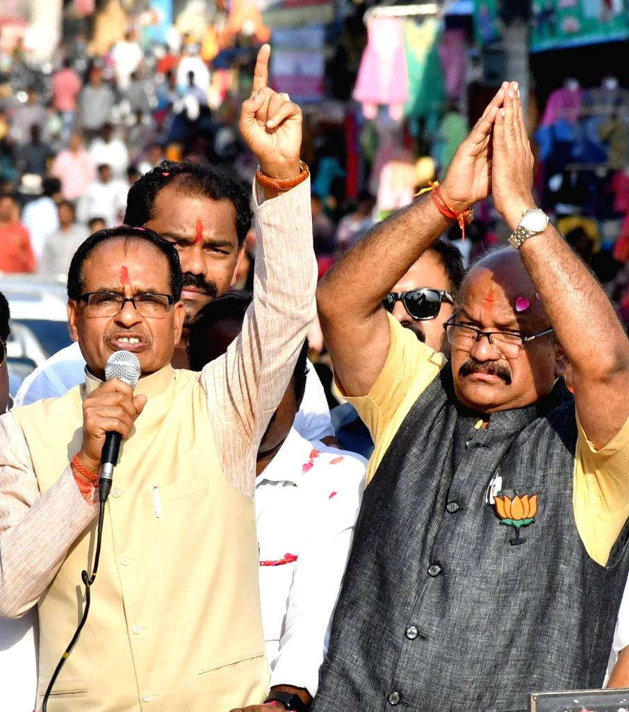 Former Madhya Pradesh Chief Minister and BJP leader Shivraj Singh Chouhan campaigns for party's candidate for Kalaburgi Lok Sabha Constituency Umesh Jadhav, in Kalaburagi of Karnataka on ... - Shivraj Singh Chouhan