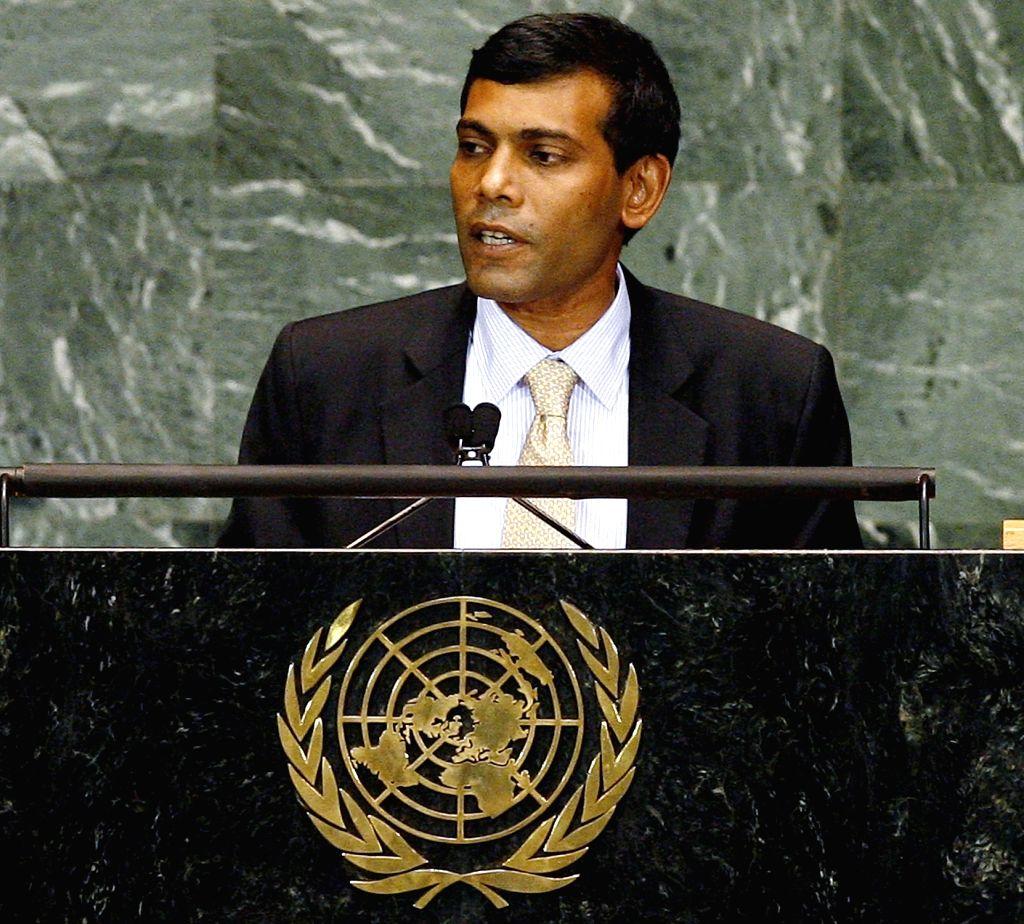 :Former Maldives President Mohamed Nasheed .