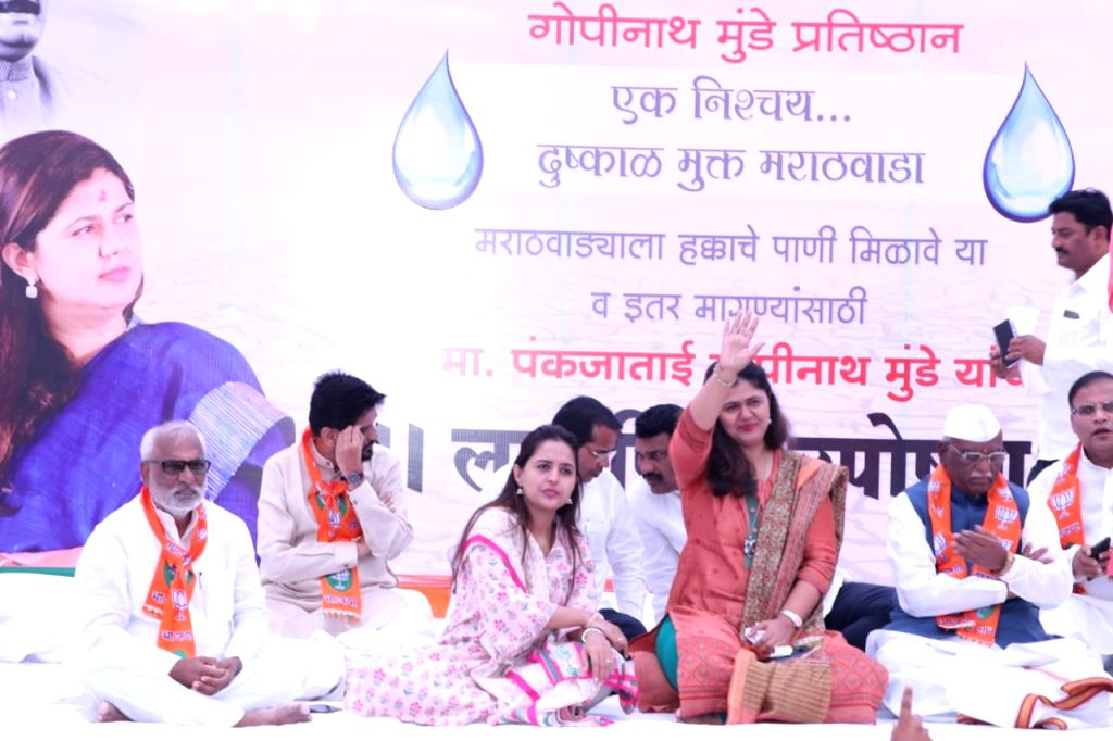 Former Minister and BJP leader Pankaja Munde sits on a day-long token hunger strike to draw attention to the water crises in Marathwada, outside the Aurangabad Divisional Commissionerate ...