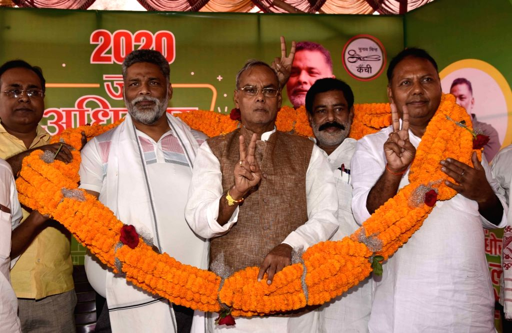 Former Minister and RJD leader Vikram Kunwar joins Jan Adhikar Party (JAP) in the presence of party chief Pappu Yadav ahead of Bihar Assembly elections, in Patna on Oct 6, 2020. - Pappu Yadav
