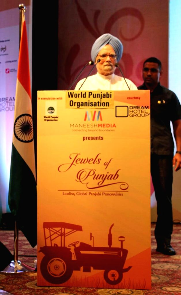 "Former Prime Minister Dr. Manmohan Singh during the release of a coffee-table book ""Jewels of Punjab - ing Global Punjabi Personalities"" in New Delhi on Aug 16, 2017. - D and Manmohan Singh"